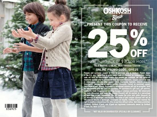 Save 25% and #GiveHappy at OshKosh B'Gosh